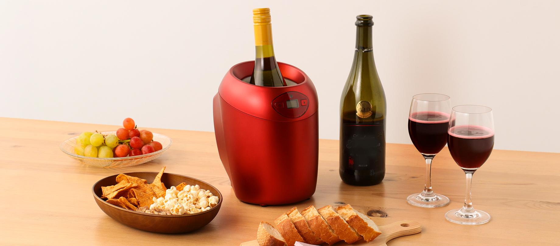 シャンパン&ワインセラー