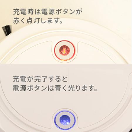 ロボット掃除機ノーノ―ダストⅡ