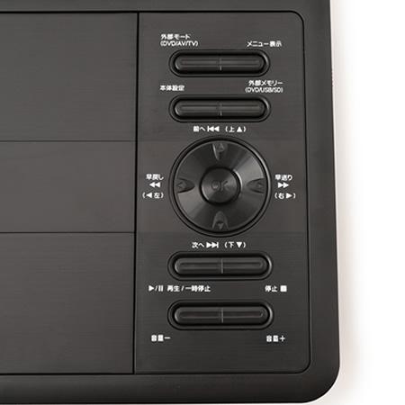 地上デジタル・ワンセグ放送対応9インチ液晶ポータブルDVDプレーヤー